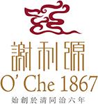 o' Che